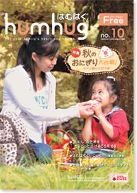 No.10 2009年秋号